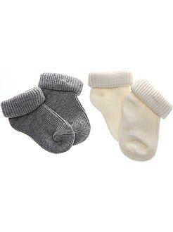 Lotto di 2 paia di calzini - Kiabi