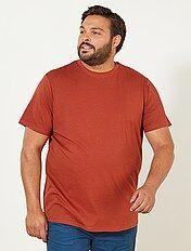 Maglietta comfort jersey