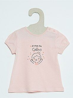 T-shirt - Maglietta maniche corte stampa fantasia