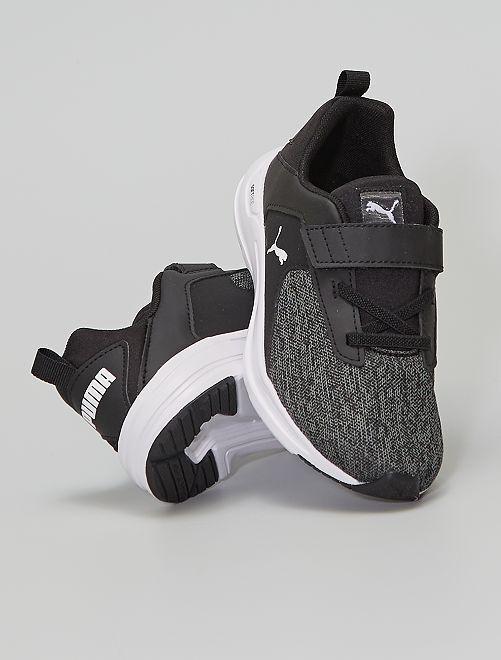 Sneakers 'Puma Comet 2 Alt V PS'                             BEIGE